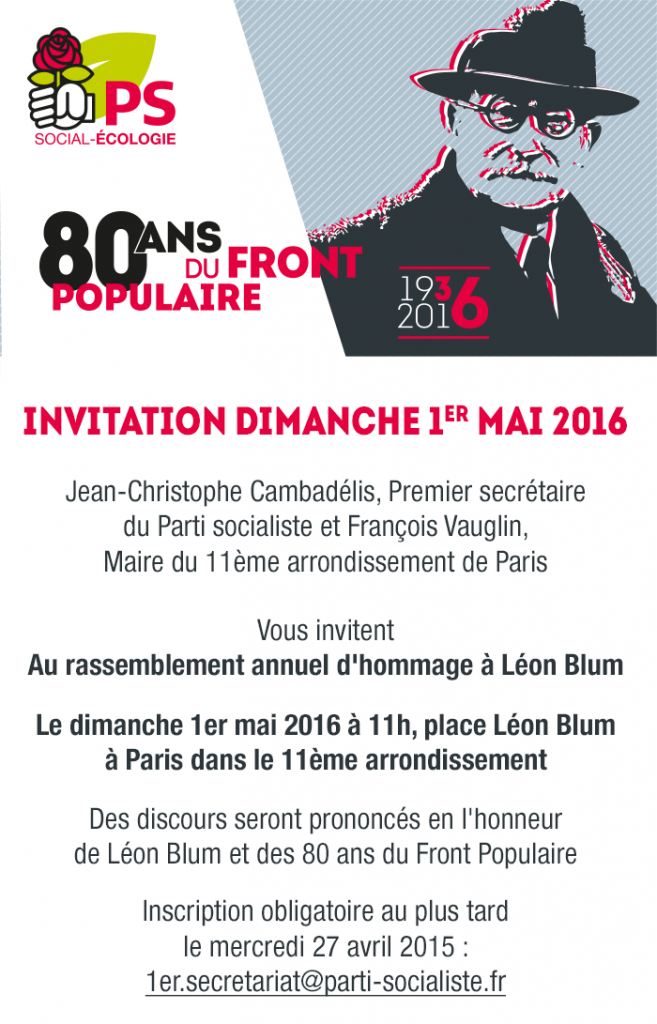 Invitation - 1ermai